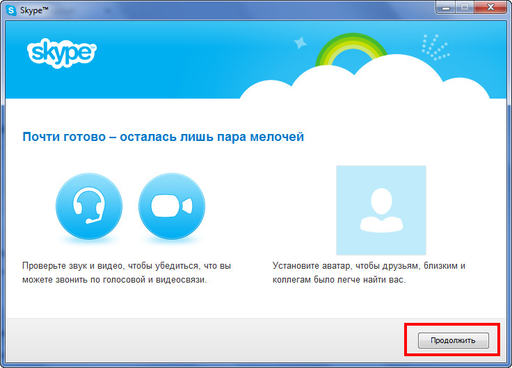 Нет изображения в скайпе, бесплатные ...: pictures11.ru/net-izobrazheniya-v-skajpe.html